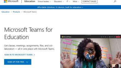 Microsoft Teams for students: Homepage
